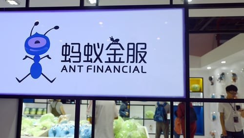 Ant Financial seals largest single fund raising round in history