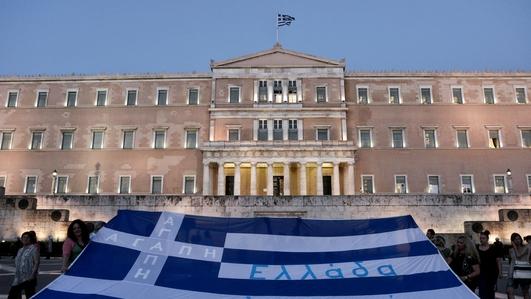 Key deal on Greek debt relief