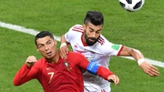 World Cup 2018: Iran v Portugal updates