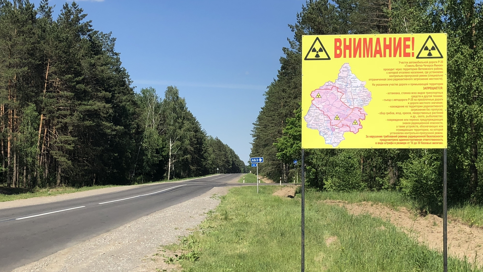 Image - A radiation warning sign at the entrance to the exclusion zone in southern Belarus