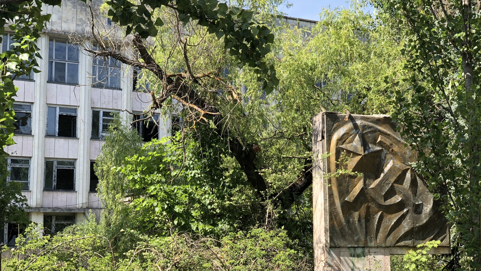 Image - An abandoned building in Pripyat