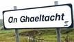 Conal Mac Gearailt,Pól Ó Cuinn agus peileadóirí 14 na Gaeltachta