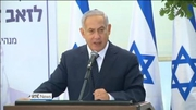 Six One News (Web): Israel adopts divisive Jewish nation-state law