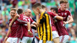 """Galway minors """"a special team""""   The Sunday Game"""