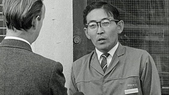 Mr Suzuki, Sony Factory, Shannon