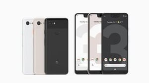 The Pixel 3 comes in two screen sizes - 5.5 inch and 6.3 inch