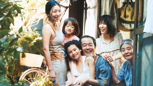 Shoplifters: portrayal of a crafty family who live by their wits in poverty in urban Japan