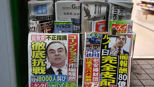 Carlos Ghosn's latest bail request had also included an offer to hire guards to monitor him and a promise to remain in Tokyo