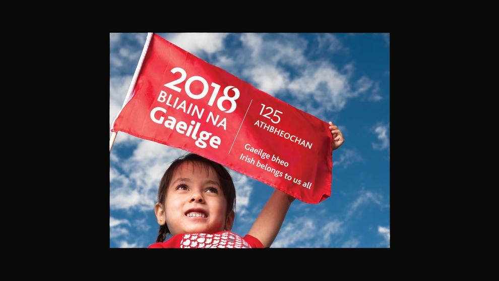 Comórtas do Scoileanna do Bhliain na Gaeilge 2018