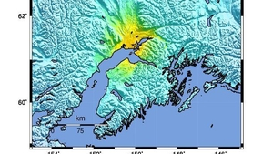 The Pacific Tsunami Warning Center said a destructive tsunami was not expected