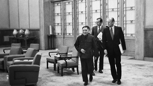President Gerald Ford, Chinese Vice Premier Deng Xiaoping, US Representative to the PRC George Bush in Beijing on 3 December 1975