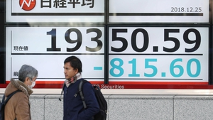 Tokyo markets plummeted at the open on Tuesday, with the Nikkei closing down more than 5%