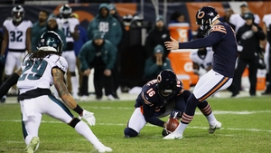 Cody Parkey missed the crucial field goal by inches