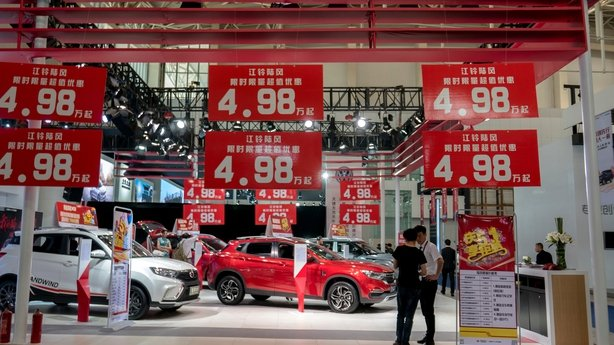 China's economic growth sinks to 3-decade low in 2018