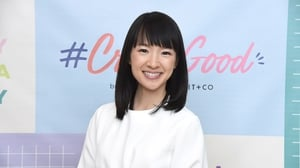 Have you watched Marie Kondo on Netflix?