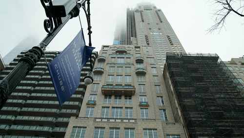 The Manhattan development has become known as 'The Billionaire's Bunker'