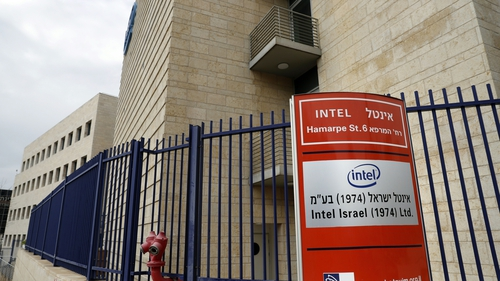 Chip giant Intel said it would invest about 40 billion shekels ($11 billion) in a new factory in Israel