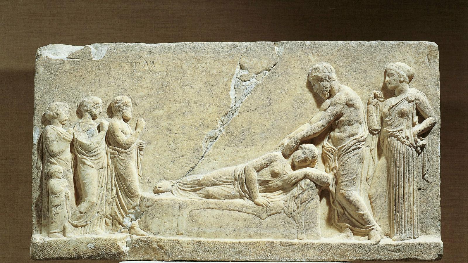 Image - Hippocrates treating an ill woman in ancient Greece. Photo: DEA/G. DAGLI ORTI/De Agostini/Getty