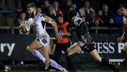 Stuart McCloskey's try set up the win for Ulster