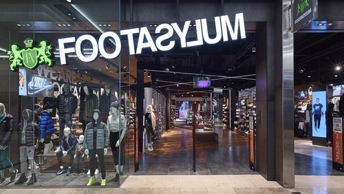 Footasylum was forced to cut prices at its 60 stores after a disappointing run up to Christmas