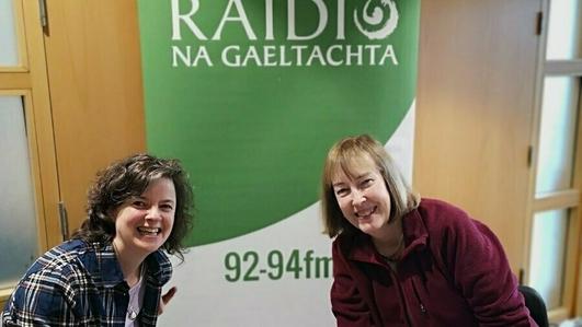 Niamh Ní Bhaoill, Breandán Ó Beaglaoich; Scoil Cheoil an Earraigh