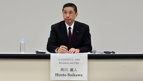 Nissan chief executive Hiroto Saikawa is to resign later this month