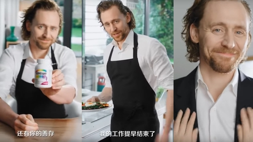 Tom Hiddleston: From Avengers to an awkward ad