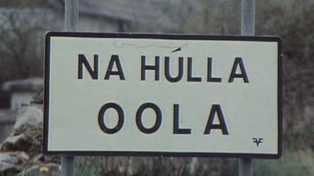 Oola road sign (1979)