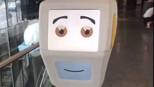 Assistive AI robot