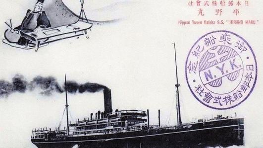 WW1 sunken Japanese liner