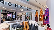 Morning Ireland: Topshop stores in Ireland earmarked for closure