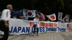 The US, which stations some 50,000 troops in Japan, is by far the most important ally for Tokyo