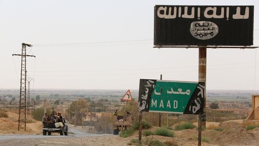 Dutch Jihadi Repatriation Case