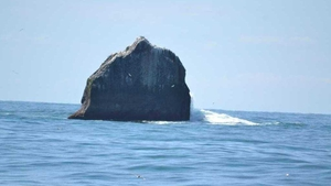 The rocky outcrop lies around 230 nautical miles northwest of Donegal