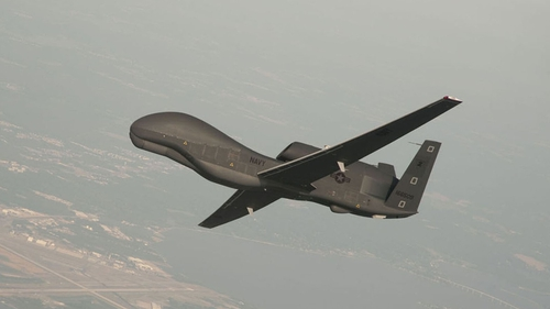 Iranian state television said Islamic Revolution Guards Corps  shot down a US spy drone over Iranian airspace