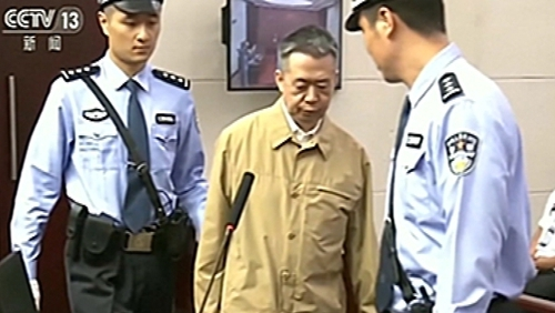 Former Interpol president Meng Hongwei in court