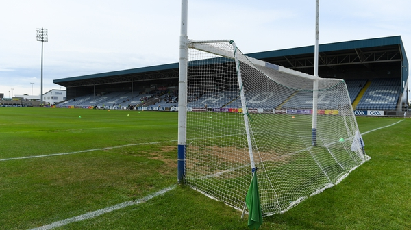 The county grounds have served Laois of late