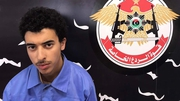 Hashem Abedi was arrested in Tripoli by members of the Rada Special Deterrence Force a day after the attack