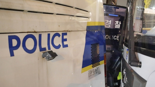 South Korean police said they did not see any signs of murder or suicide, but declined to confirm media reports suggesting the pair died of starvation