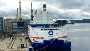 Environmental groups have dubbed the Akademik Lomonosov as a potential 'nuclear Titanic'