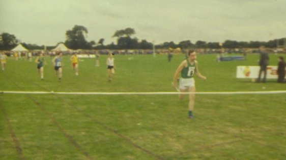 Community Games National Finals, Mosney, Co. Meath (1984)