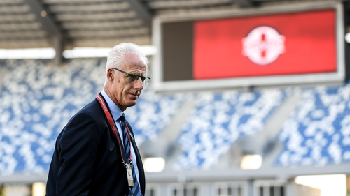 Mick McCarthy will bring his team to Bratislava