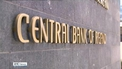 Insurance industry to engage with Central Bank on alleged dual pricing in market