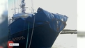 Trawler and cargo vessel collided off Kerry coast