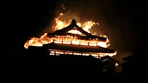 Investigators inspect Okinawan castle ruins for fire cause