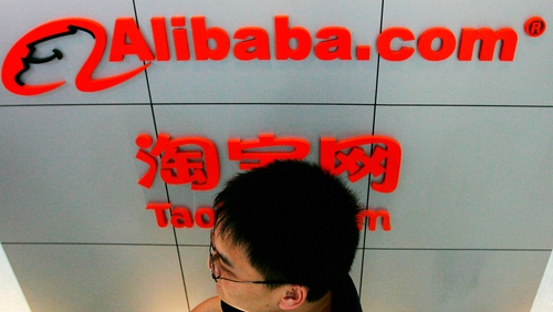 Alibaba's core commerce business rising nearly 19% to 93.87 billion yuan ($13.16 billion) in the fourth quarter