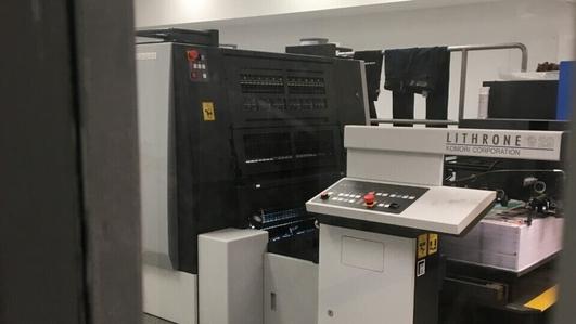 Dáil Printer