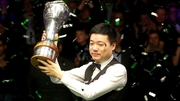 Ding Junhui celebrates his victory at the Barbican