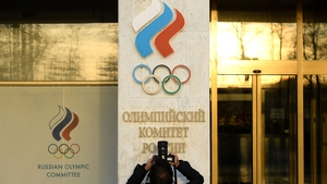 The headquarters of the Russian Olympic Committee