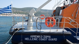 The Greek coastguard said the boat was carrying up to 50 people when it sank